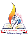 Dev International College